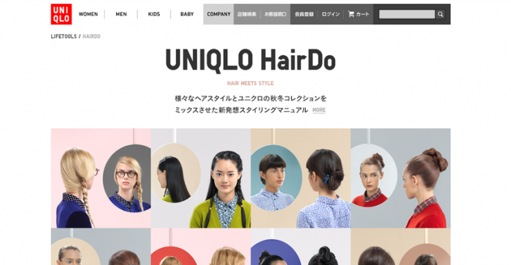 UNIQLO_HairDo